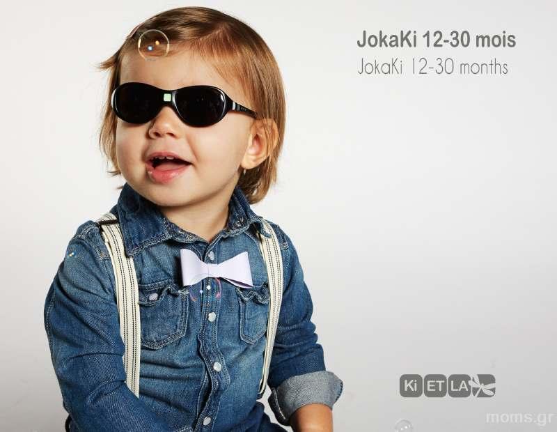 8c6d067f69 KiETLa Jokaki 12-30 μηνών. Αρχική · Αξεσουάρ · Γυαλιά Ηλίου ...