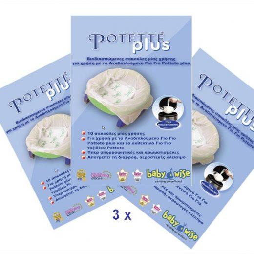 Ανταλλακτικές Σακούλες Potette Plus (10 Τεμ)
