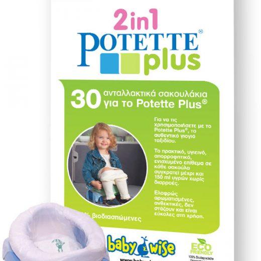 Potette Plus Ανταλλακτικές Σακούλες (30 τεμ)